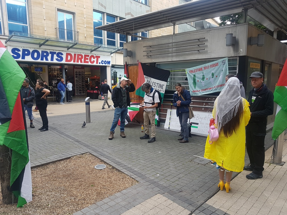 Palestine Solidarity Campaign outside Sports Direct.
